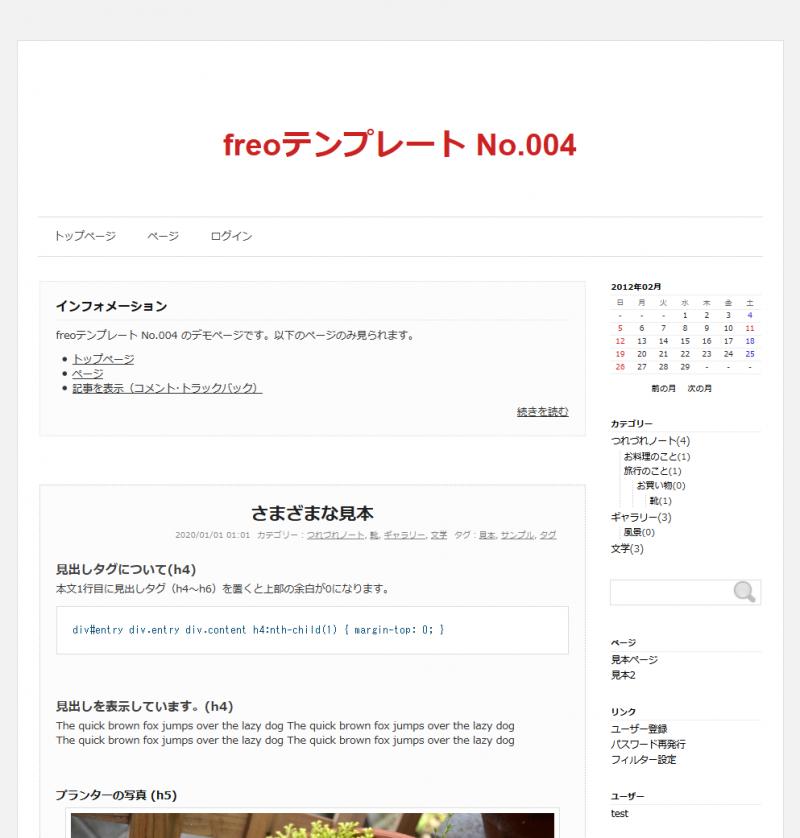 No004.png
